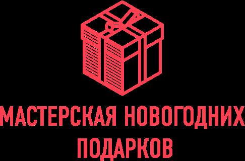 Мастерская подарков омск
